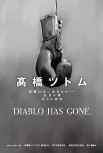 Diablo - Akuma